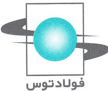 شرکت صنایع آهن و فولاد توس :