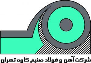 شرکت آهن و فولاد صنیع کاوه تهران :